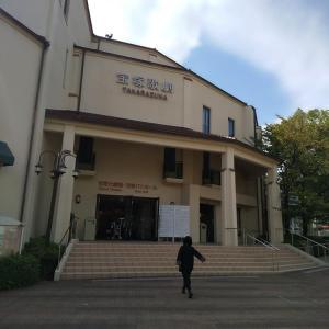 宝塚歌劇月組公演・ミュージカル『ピガール狂騒曲』を観ました! すみれシチューはやっぱり美味しい!