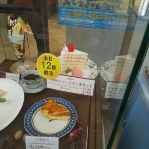 1日12食限定のショートケーキ(苺&ラズベリージャム入)! 〜ユーハイム元町本店ティーサロン〜