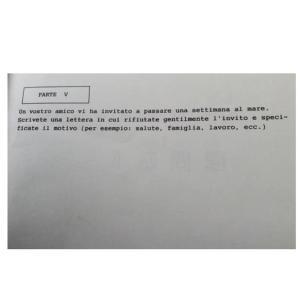 【めちゃくちゃノスタルジックなフォント】1996年のイタリア語検定試験のイタリア語作文問題