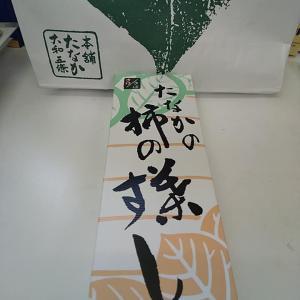 患者さまから 本舗 たなかの柿の葉すし(さば/さけ)  をいただきました!