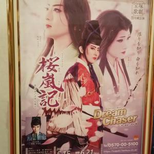 宝塚歌劇 月組『桜嵐記(おうらんき)』は傑作 〜珠城 りょうさん、美園 さくらさんの退団公演〜