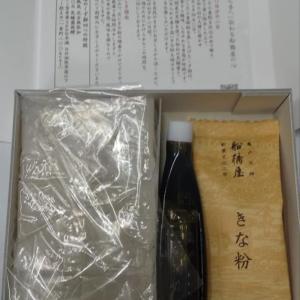 船橋屋「くず餅」買えました! 〜神戸阪急 来週火曜日(2021年7月27日)まで〜