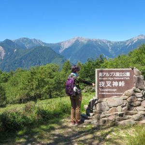 夜叉神峠と高谷山