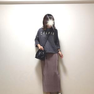 大人も着られるロゴT+プチプラ楽ちんスカート