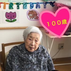 100歳 (*Ü*)ﻌﻌﻌ♥︎