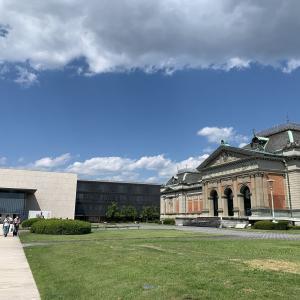 聖地をたずねて 西国三十三所の信仰と至宝 京都国立博物館