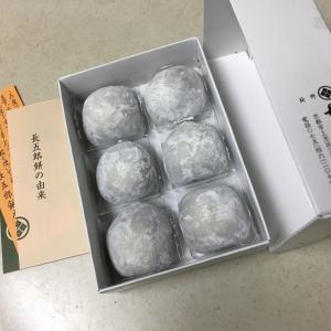 北野天満宮梅苑 長五郎餅