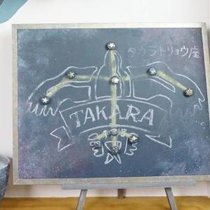 黒板塗料で星空を作る〓星座が描けるコズミックボードを作ろう〓