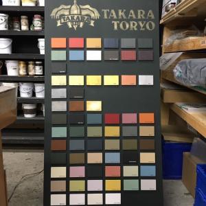 【必見】タカラ塗料の店頭看板補修の様子〓欠けた木部も直せます〓
