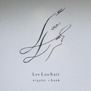 日々是好日 伊勢の美容室 Lee Loo hair New Open!!