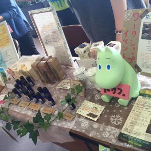 奈良 Rカフェでマインドフルネスや質問/相談会を開催決定!!