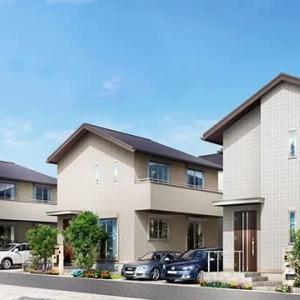 分譲住宅購入には、大きな安心感をもたらすメリットは3つありますので紹介します。