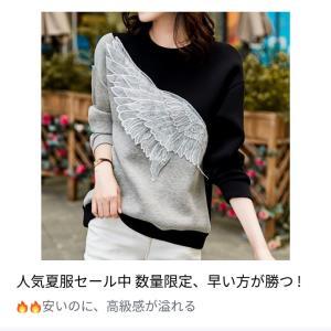 韓国ファッションサイトにご用心!!