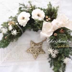 初めてでも素敵に♡ホースシューリースのクリスマスレッスン♪