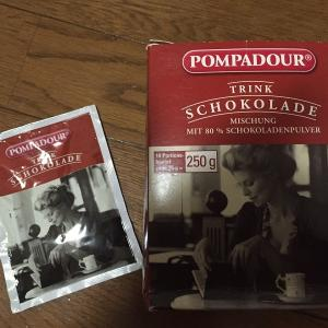 ドイツ POMPADOUR Trink schkolade