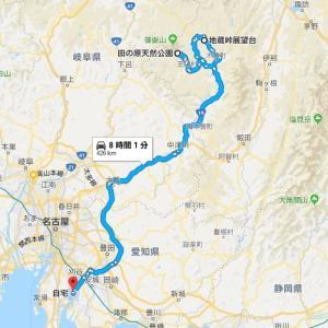 2018 XMAX 御岳・地蔵峠ソロツ-リング・紅葉最高っす!