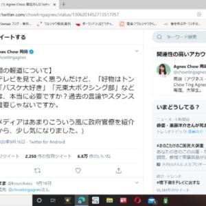 日本の社会って、こんな風に見られてる?これで良いの?