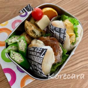 || 冷凍スペースの新活用法♪ 食感楽しいスイーツいろいろ ||