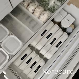 || 『冷凍庫整理』に使える&2年経っても劣化なし! 使えるグッズは まさかの文具 ||