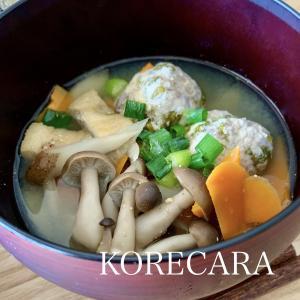    今週の一汁朝ごはん♪ 根菜汁に『生七味』   