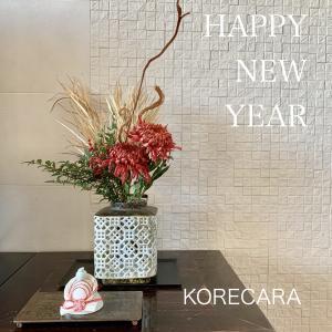 || あけましておめでとうございます!お気に入り卸売問屋を活用して『2021年お正月飾り』 ||