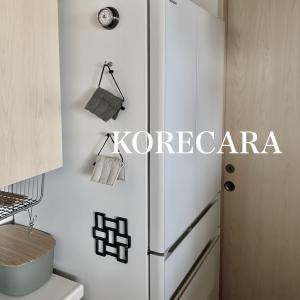 || 『冷凍庫を100%活用』で人生変わった♪ セリアのお気に入り保存容器で常備する『冷凍食材』Best5 ||