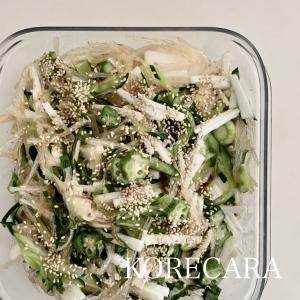    今週のまとめて料理♪  夏の惣菜におすすめ『伊豆河童オリジナル糸寒天』  