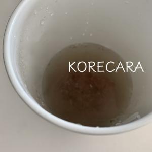 || たどりついた『日常使いのカップ』♪ 長時間保温&保冷できるのに質感が絶妙です ||