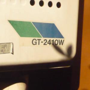 千葉県市川市 ノーリツ給湯器 GT-2410W ECOエコジョーズ GTH 水漏れ