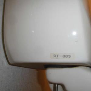 INAX トイレ サイホン管 DT-883 水が止まらない 破損 折れ