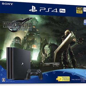 FF7R同梱版PS4が数量限定発売!FF7Rが無料で付いてくる!