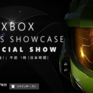 本日25時よりXbox Games Showcase放映!Xboxの最新情報が日本語で公開へ