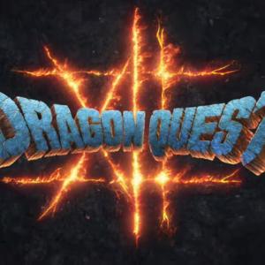 ドラゴンクエスト12とドラゴンクエスト3HD-2Dリメイクが発表!