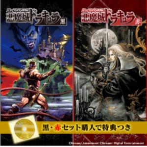 コナミ「悪魔城ドラキュラ」シリーズのCD-BOXが発売へ