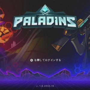 ニンテンドースイッチ用ソフト「Paladins」始めました