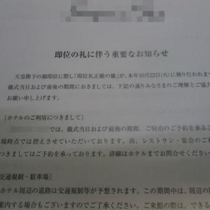 1215:病院からの着信\(◎o◎)/!!検査行ってきまーす!!