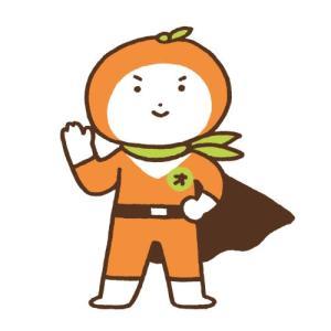 """【11/30】オレンジャー&水蓮コラボ・3カ月で陰陽バランスを整え調和のとれた""""わたし""""になる"""