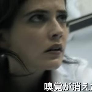 嗅覚、味覚が消える感染症が広る世界を描く、2011年の映画『パーフェクト・センス』