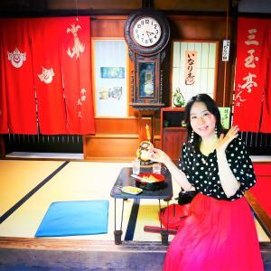 そうだ 京都、行こう。な 伏見稲荷大社のお茶屋さん「三玉亭」