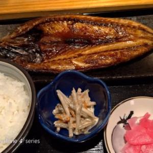 金華サバ定食