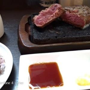 やっぱりステーキ仙台店