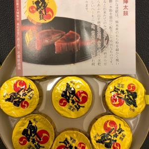 熊本のお土産 (東京、明大前 安心の美容電気脱毛サロンアンヴィー)