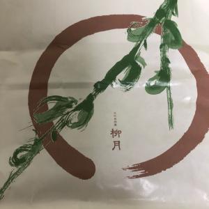 オホーツク フィナンシェ (東京、明大前 安心の美容電気脱毛サロンアンヴィー)