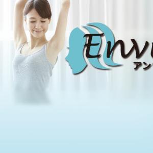 増税後応援キャンペーン(東京、明大前安心の美容電気脱毛サロンアンヴィー)