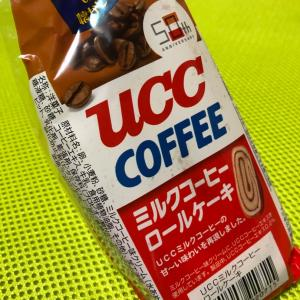 UCC COFFEE (東京、明大前 安心の美容電気脱毛サロンアンヴィー)