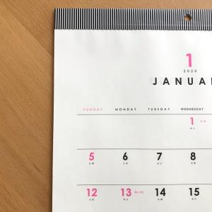 100均のシンプル可愛いカレンダーは早めの買いがおススメ♪