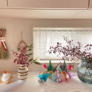 お正月飾りのお片付けは小正月の15日&玄関飾りをチェンジ♪