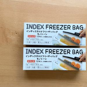 定着したお米の収納法。セリアのフリーザーバッグをリピ買い♪