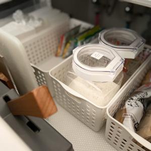 キッチンの粉もの系の収納を見直し、ニトリで購入したもの♪