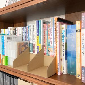 増えてきた本とセリアのブックスタンドで2段収納♪